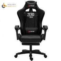 Yüksek kaliteli WCG ağ sırtlıklı sandalye bilgisayar sandalyesi dantel ofis koltuğu yalan ve kaldırma personel koltuğu footrest ile