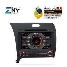 8 «ips Android 8,0 Автомобильный DVD стерео для Kia Cerato K3 Forte 2013 2014 2015 2016 2 Din Авто Радио RDS GPS навигация подарок Камера