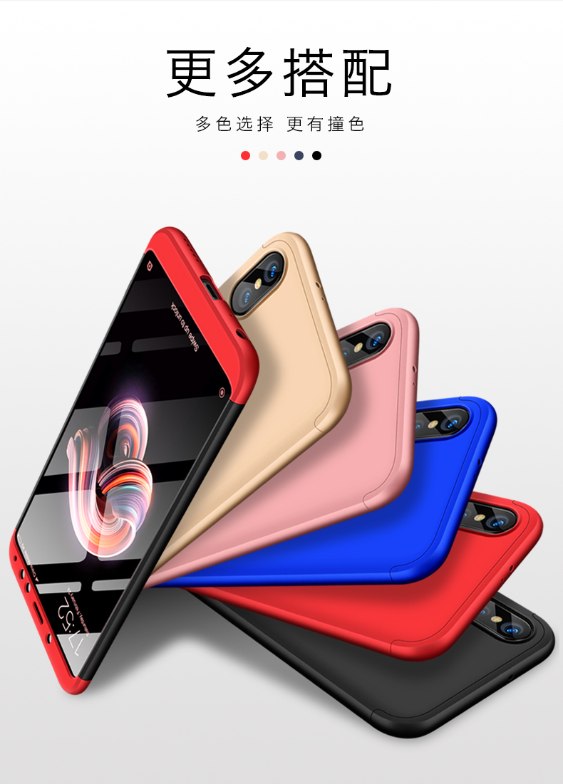 Xinyada Case For Redmi Note 5 Pro Note5 Ai Full Cover 360 Peonia Electroplating Transparent Ultrathin Xiaomi Protection Coque Shockproof Cases 6x Mi6x Mi A2 Mia2 In Fitted From