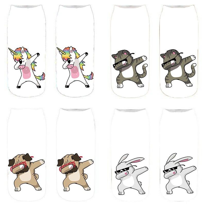 New Harajuku 3D Print Unicorn   Socks   Women Kawaii Ankle Licorne Chaussette Femme Calcetines Mujer Cute Emoji Art funny Sox 0VB