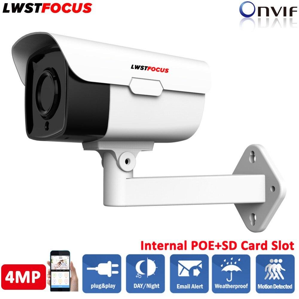 FREEIP H.265/H.264 4MP IP Camera Outdoor POE CCTV Security Camera High Resolution Original OV4689+Hi3516D IR Range 60M ONVIF h 265 h 264 4mp ip camera 5mp 2 8 12mm zoom lens ov4689 hi3516d ip camera 4mp ip66 outdoor ip camera poe onvif with sd card slot