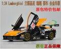 Speedway Racing 1:24 car model origin alloy metal diecast Murcielago Maserati Chevrolet Corvette z4 F1 RV kids toy boy gift
