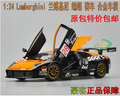 Speedway Racing 1:24 modelo de coche de aleación de metal fundido a troquel de origen Murcielago Maserati Chevrolet Corvette z4 F1 RV niños juguete regalo del muchacho