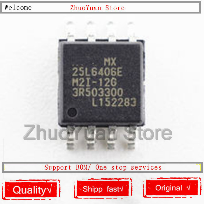 1PCS/lot MX25L6406EM2I-12G 25L6406EM2I-12G MX25L6406E MX25L6406 25L6406E SOP-8 IC Chip New Original In Stock