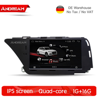 7 Android 4.4 1G+16G Car Multimedia for AUDI A4 S4 A5 S5(2008 2016 B8) Q5(2010 2016) Bluetooth gps navigation