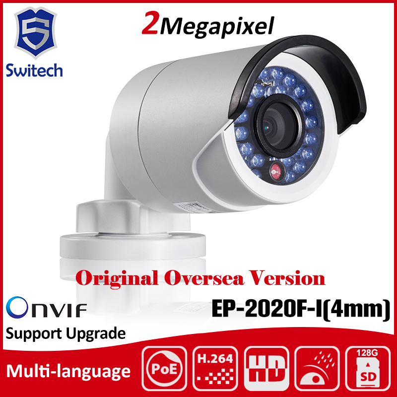 OEM DS-2CD2020F-I(4mm) Hik Orignal English Version IP camera 2MP Security Camera POE Onvif Network camera P2P IP67 HIK cd диск fleetwood mac rumours 2 cd