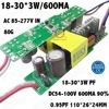 2 Pieces Isolation 60W AC85 277V LED Driver 18 30x3W 600mA DC54 100V Constant Current LED