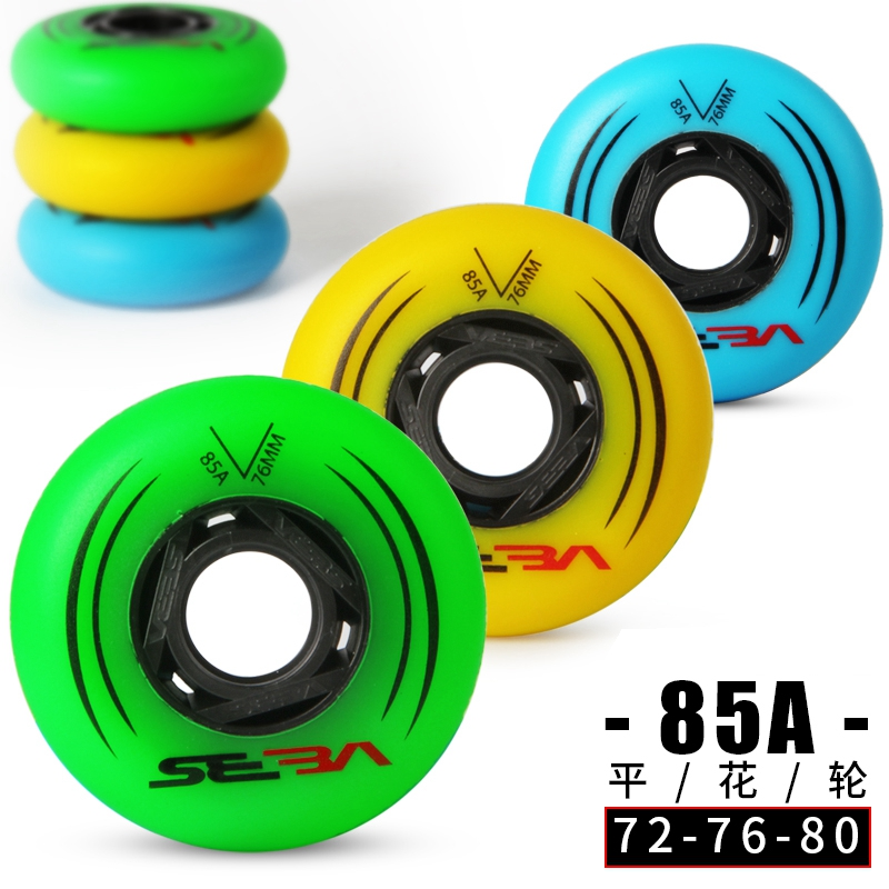 free shipping roller skates braking wheel Fsk wheel 90 A 85 A
