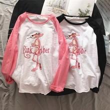 Disfruta Gratuito En Pink Envío Panther Del Y Compra Collection eBoxdC