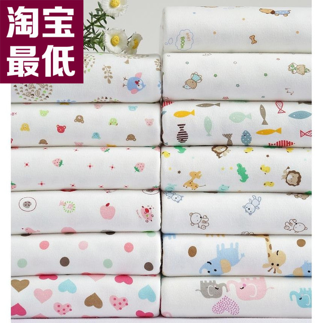 1 meter/color Baby clothes soft bib baby knitted 100% cotton cloth ...