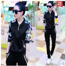 Демисезонный женская спортивная мода костюмы комплект для досуга Женские Худи и свитшоты Куртки и пиджаки + Брюки 2 шт. 4xl