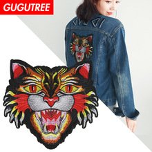GUGUTREE embroidery big tiger patches cartoon animal badges applique for clothing XC-356