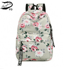 Купить с кэшбэком FengDong women travel bags laptop backpack bagpack computer bag backpacks for teenage girls school bags female sling chest bag