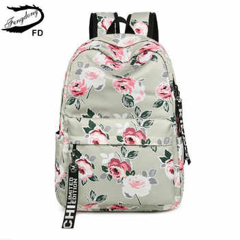 FengDong chinese style floral school backpack flowers backpacks for teenage girls school bags laptop computer bag schoolbag gift - DISCOUNT ITEM  56% OFF All Category