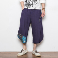 PADEGAO Chinese style linen pants men casual cotton wide leg harem ankle-length trousers Loose streetwear hiphop 5XL