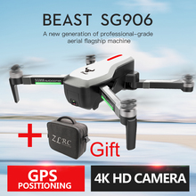RC Airplanes Remote Control Toys SG906 mini GPS 5G wifi APP FPV 4K Camera Selfie Foldable hd photography Gesture photos video