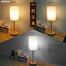 IDERAN Table Lamps Bedroom Desk Lamp Reading Wireless Led Bulb Study  Antique Room
