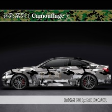 Camouflage custom car sticker bomb Camo Vinyl Wrap Car With Air Release snowflake Body StickerMC007