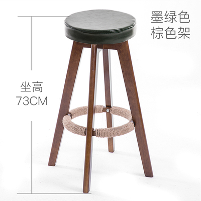 Wooden Bar Stool High Stool Solid Wood Bar Chair  Modern Minimalist Rotating Dinning Chair  Creative European Front Desk Chair