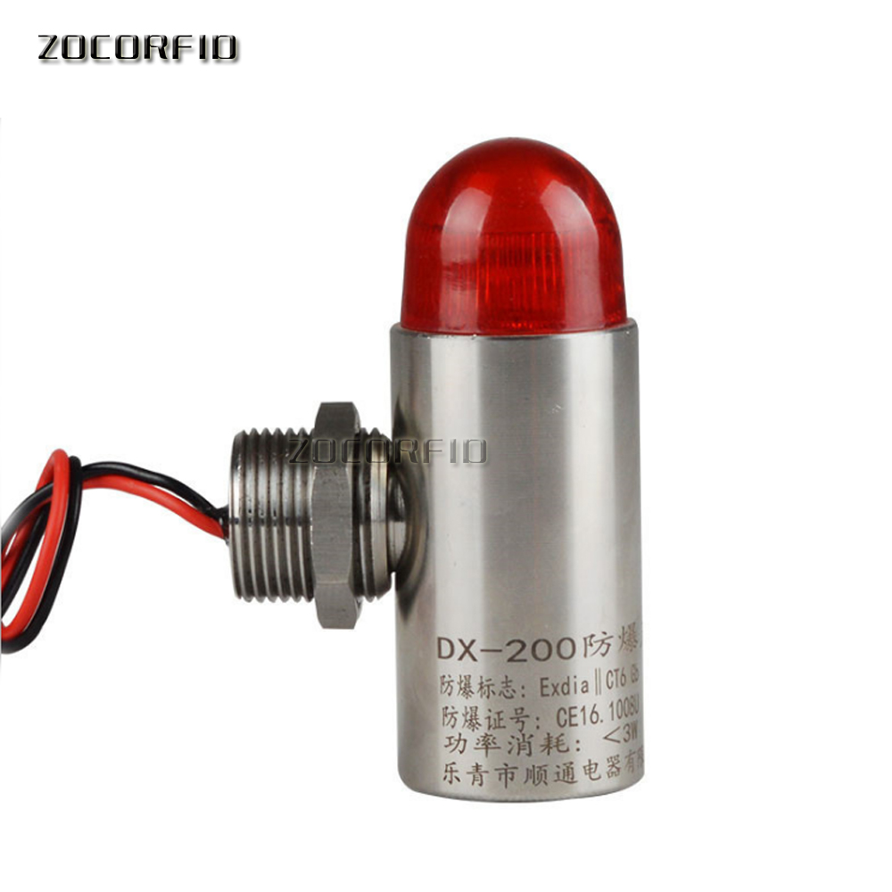 STJD-101 DC-24V Warning Signal Beacon Light Horn Siren 100db Outdoor Audible and Visual Alarm Annunciator for Safety Prompt