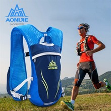 AONIJIE Outdoor Sport Bag 5.5L Running Race Vest Pack Water Hydration Bag Camping Backpack with 2pcs 250ML Bottles(Optional)