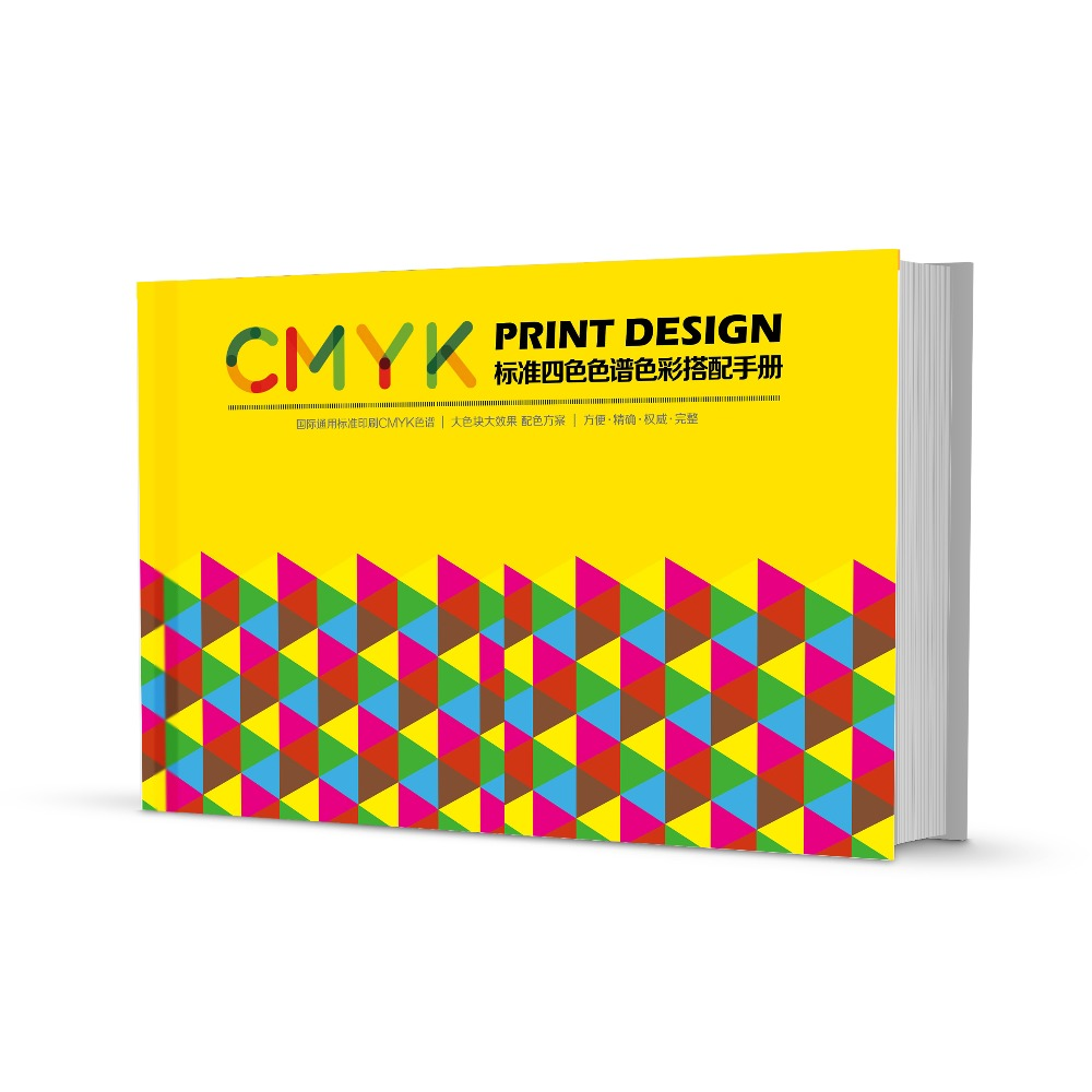 Book color scheme - 2016 Latest International Standard Four Color Color Scheme Printing Color Card Cmyk Color Scheme Chromatography Book In Books From Office School Supplies