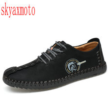 Skyaxmoto 2017 T New Fashion Comfortable Men Flat Shoes Lace-up Solid Male Causal Shoes Footwear huarache Hot Sale Free shipping