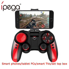 Ipega PG-9089 Wireless Bluetooth USB Game Controller Gamepad Joysticks for Android/iOS/PC Holder for PUBG switch 30daystand time