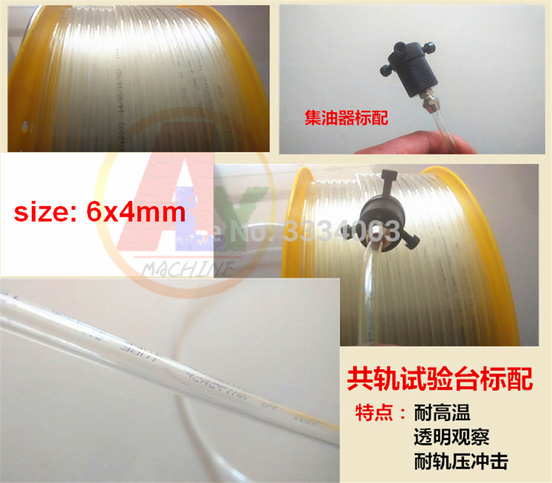 5000mm high pressure diesel oil return soft tube pipe for common rail injector collector, common rail test bench