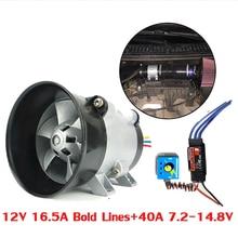 Universal para coche eléctrico de potencia de turbina Turbo cargador Tan impulso de admisión de aire de ventilador 12 V