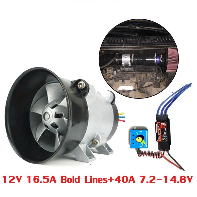 Universal coche eléctrico turbina Turbo cargador Tan Boost ventilador de entrada de aire 12 V
