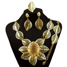 Nigerian Wedding African Jewelry Sets Fashion Dubai Gold Plated Jewelry Sets For Women Costume Design 2016 new dubai gold plated jewelry sets 18k costume big jewelry set design nigerian wedding african beads jewelry sets of women