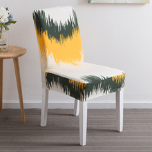 New Spandex Chair Cover Stretch Elastic Dining Seat Cover for Banquet