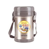Japan TAFUCO 2200ML Stainless Steel Container For Soup Vacuum Flask Thermos For Hot Food Bottle Insulated