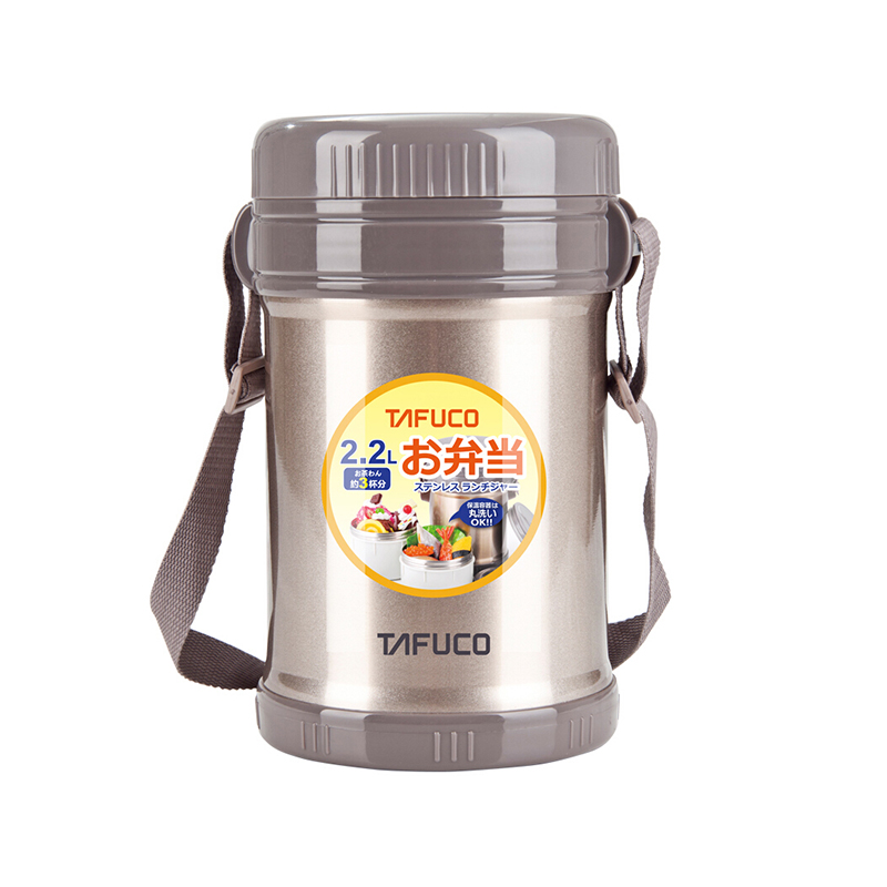 Japan 2200ML Stainless Steel Container For Soup Vacuum Flask Thermos for Hot Food Bottle Insulated Lunch Box Lunch Jar