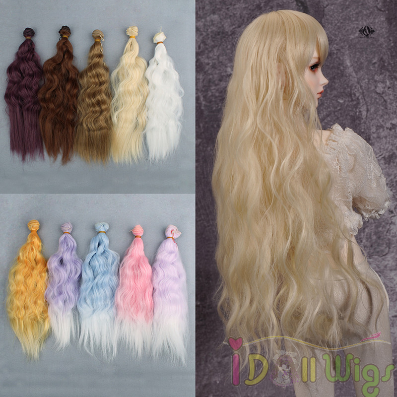 5 piece lot Hair Weft 100cm Long Straight Synthetic Soft Pink Ombre Handcraft