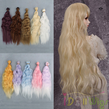 5pcs/lot Curly Doll Hair Weft DIY Synthetic Waving Piece For BJD,SD Dolls Can Use Iron Curling Dyed