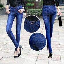 2017 New Jeans Women Blue Elasticity Fashion Jeans Thin Slim Pencil Pants Denim Trousers Jeans Woman High Waist Jeans Korean