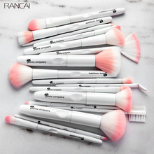 New 17pcs Makeup Brushes Tool White Color Cosmetic Brush Set Powder Eyeshadow Brush Facial Foundation Cosmetic Makeup Brush Kit cosmetic makeup brush set