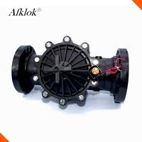Nylon 4 inch low pressure water control valve irrigation valve solenoid valve DC Latching, AC110V, AC220V, AC24V, DC24V, DC12,