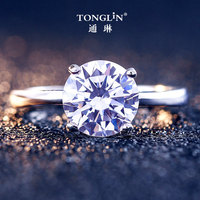 Wholesale 925 Sterling Silver Classic Design 6 Prong Sparkling Single Stone Solitaire 2ct Zirconia Forever Wedding Ring