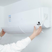 Anti Direct Blowing Retractable Air Conditioner Shield Cold Wind Deflector Baffle