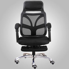 High quality mesh multifunctional office staff chair boss computer chair household leisure chair lift u best high quality eero aarnio cashmere pony chair children chair in fibreglass fiberglass pony chair