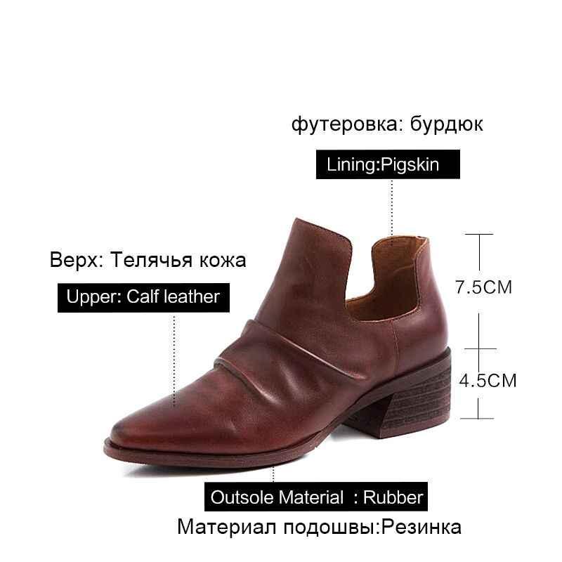 Donna-in katı kadın botları hakiki deri 2019 sivri burun Med topuklar yarım çizmeler Cossacks rahat bayan ayakkabıları sonbahar için kahverengi
