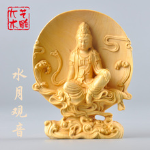 Hand engraving Artwork Yueqing boxwood carving crafts car decoration home feng shui ping an elegant and delicate figure of Buddh