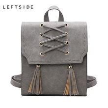 LEFTSIDE 2017 Travelling Back pack Tassel Women Backpacks PU Leather School Bag Casual Style A4  Women Backpack  Fashion Trend