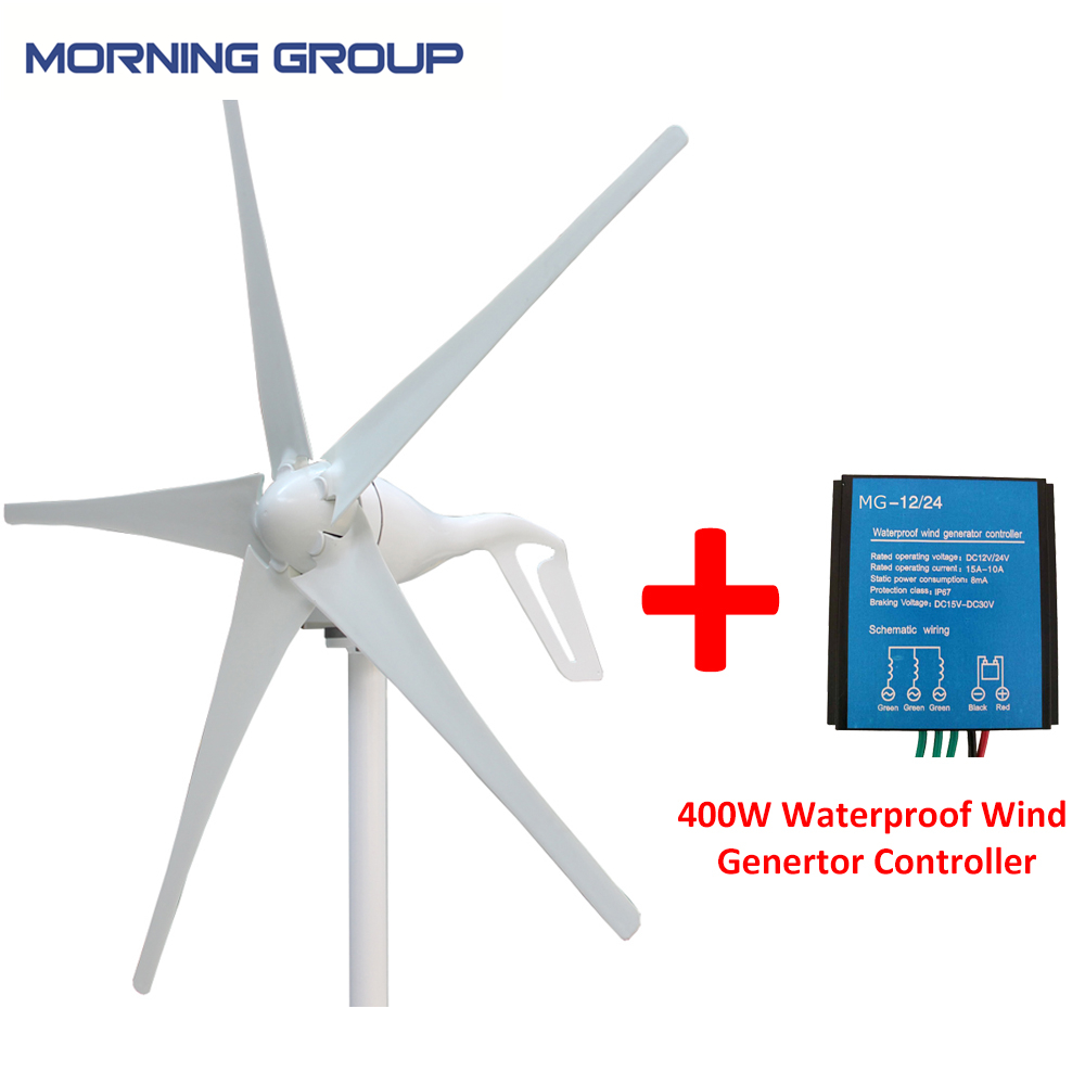 S2 12/24V Wind Turbine Generator 3 or 5 blades Small Nylon Fiber 400W-in  Alternative Energy Generators from Home Improvement on Aliexpress.com    Alibaba ...