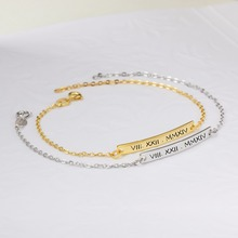 Personalized Gift ID Bracelet