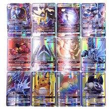 200 Pcs 25 50pcs GX MEGA Shining Cards Game Battle Carte 100pcs Trading Children Pokemons Toy