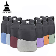 Discount Laptop Backpack 14 15 6 inch Waterproof Nylon Schools Bags For Teenagers Colorful Lightweight Unisex